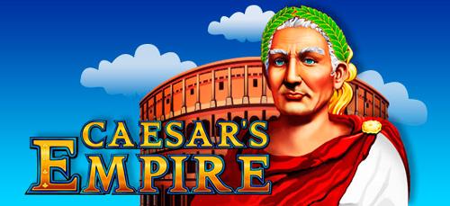 凯撒的Empre  -  $ 100免费