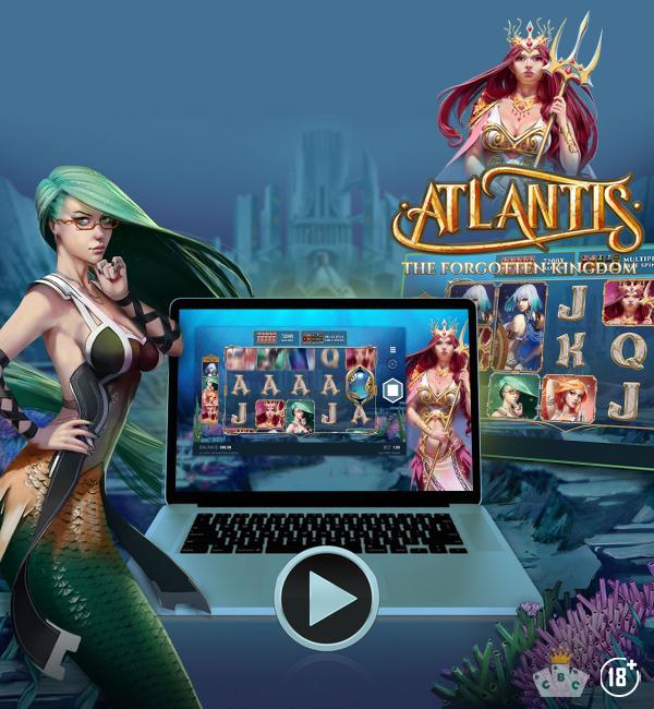 משחק חדש: אטלנטיס: הממלכה הנשכחת
