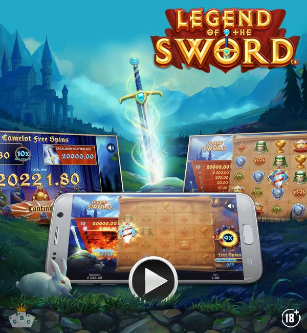 משחק חדש: Legend of the Sword ™